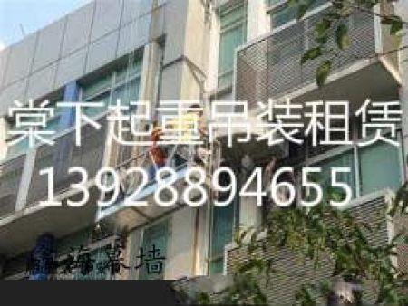 高楼大厦玻璃维修安装工程