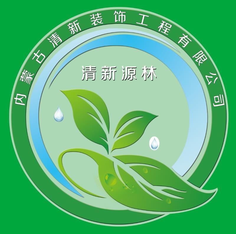 内蒙古亚博体育手机网页版装饰工程有限公司