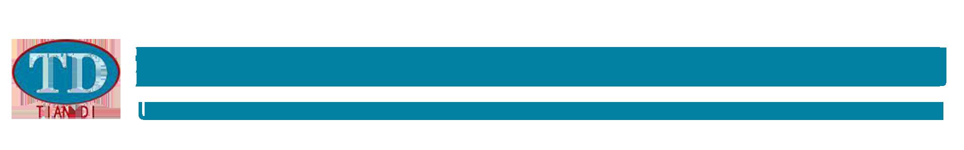 辽宁省天地防水工程有限公司分公司