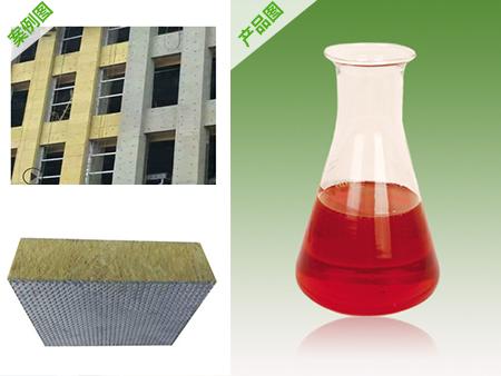 保温材料用酚醛树脂