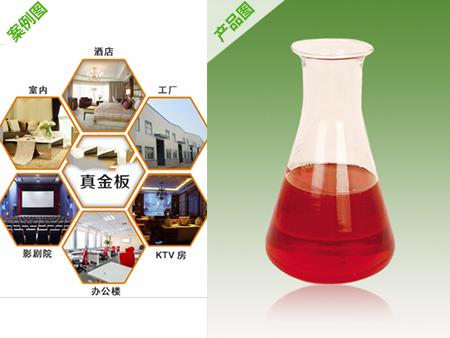 保温材料用酚醛树脂,河南厂家全国供应
