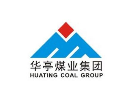 華亭煤業集團