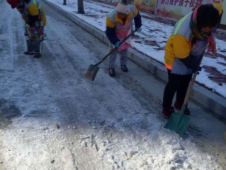 清理积雪5