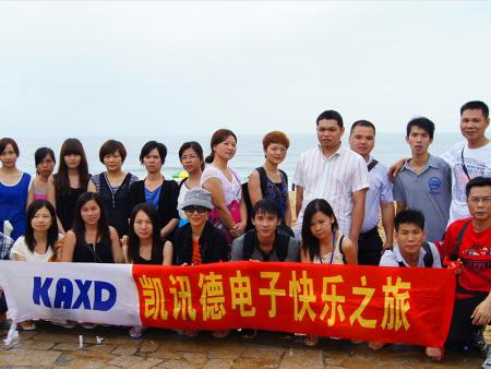 公司陽江旅游