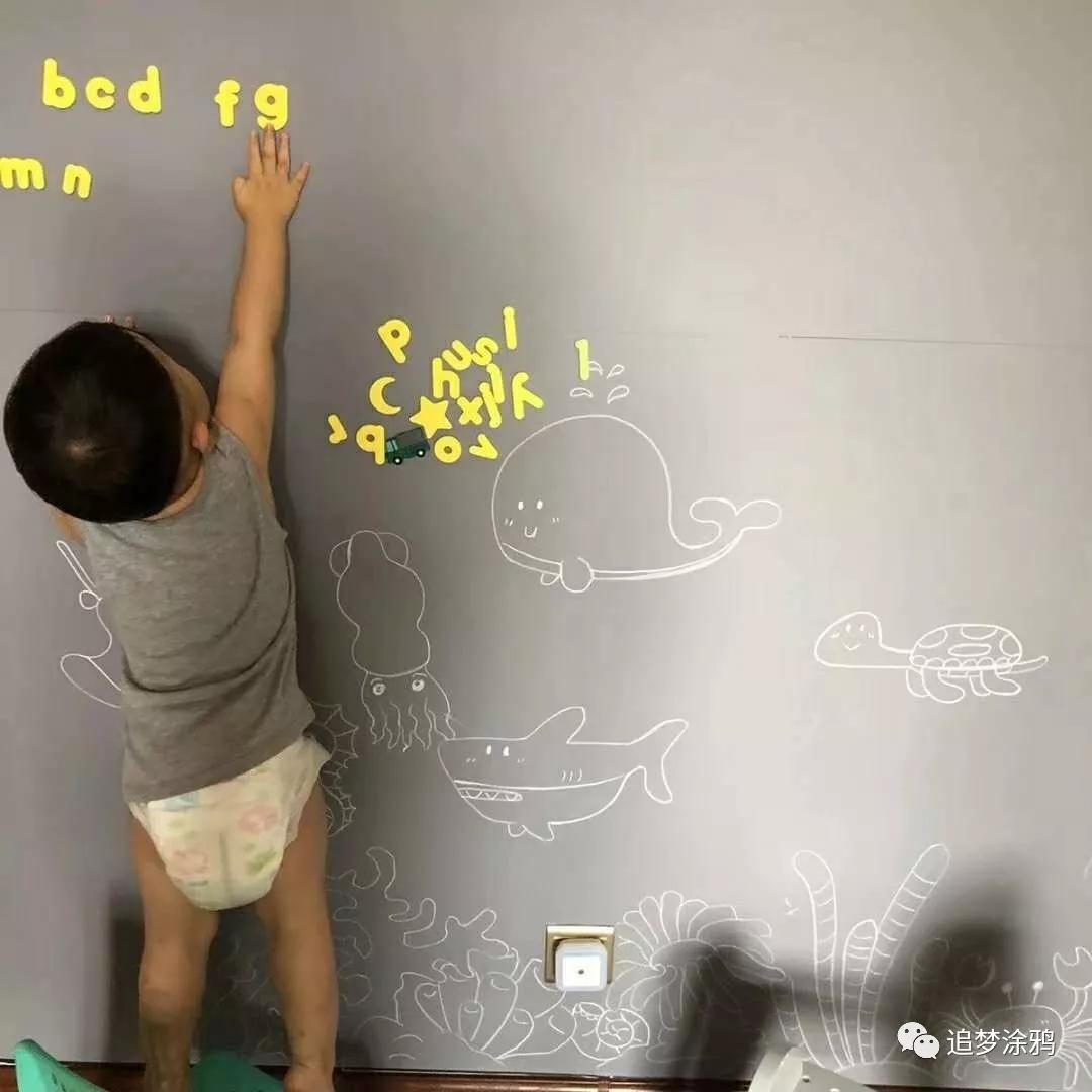 不要因为保护墙面破坏孩子的兴趣