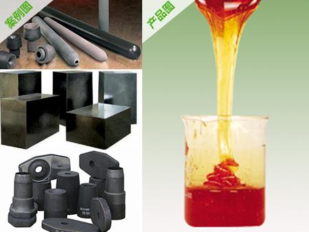 磨料磨具用酚醛树脂的特性简介