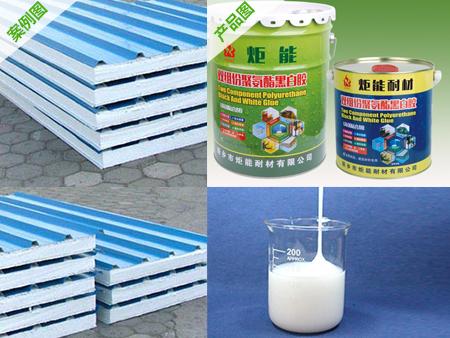 应用领域 - 苯乙烯板材的粘接