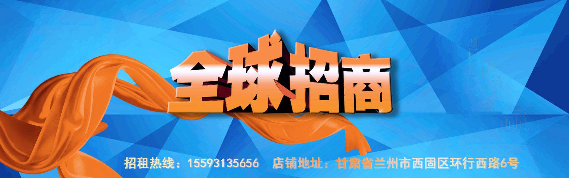 甘肅鑫港物流有限公司主要業務:蘭州五金建材市場、蘭州五金批發市場、建材市場、鋼材木材現貨市場招商