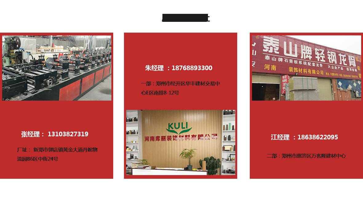金沙js333官方网站
