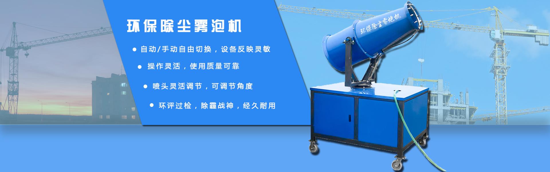 上海融瑞环保科技有限公司