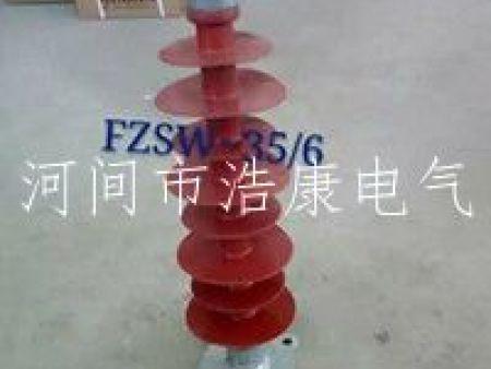 FZSW-35/6复合支柱beplayapp体育下载