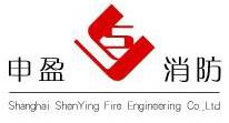 上海谊安消防工程有限公司