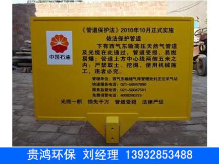 玻璃钢警示牌