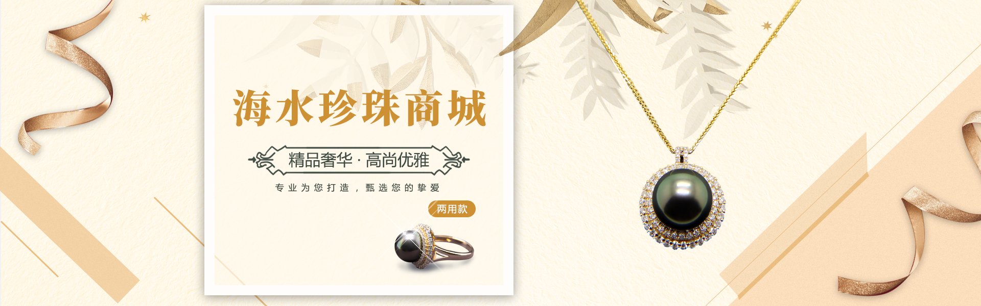 肇庆市金麒福珠宝有限公司