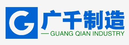 宁波市广千暖通设备有限公司