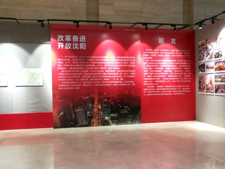 沈阳党建展厅设计中注意事项!