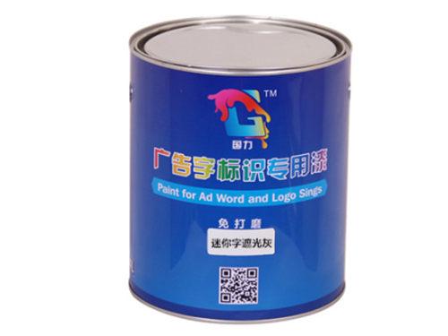 西安网站建设-陕西王氏涂料工程有限公司官网上线