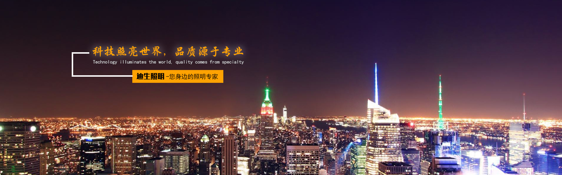 广西景观灯厂家