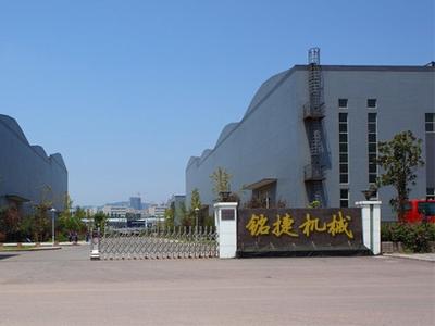 废轮胎炼油设备厂