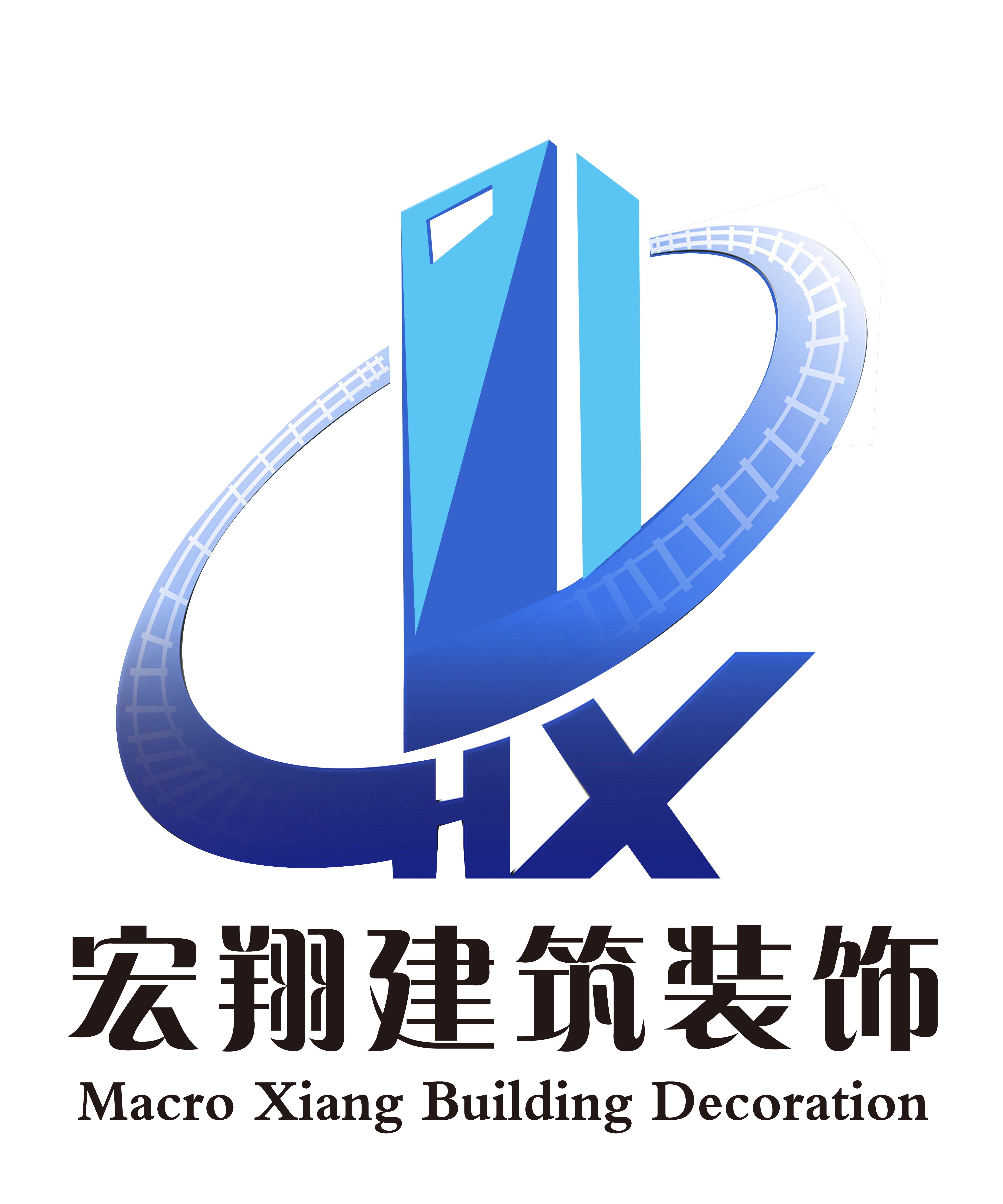 福建省宏翔建筑装饰工程有限公司