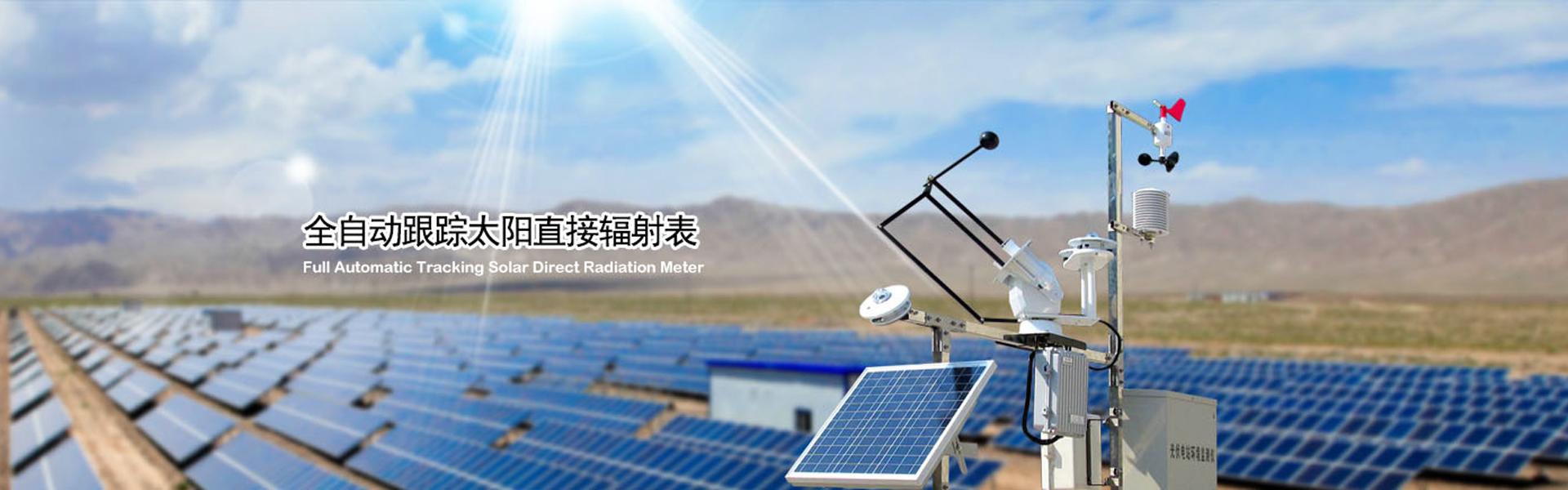 北京中智创联科技bobapp下载安装