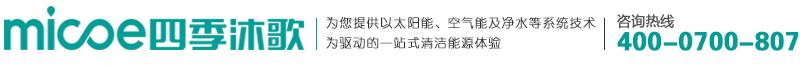 黑龙江省瑶茜烁热水工程有限公司