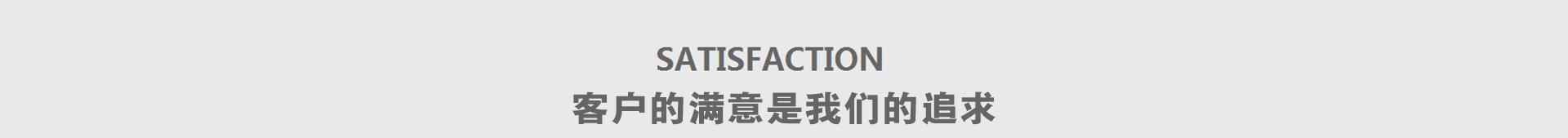 甘肃向日葵app工贸有限公司