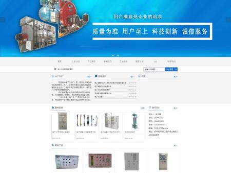 荥阳裕华电子仪表厂