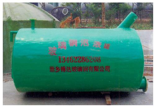 化粪池供应商