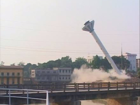 水塔烟囱拆除