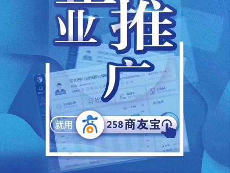郑州企业网络推广外包公司