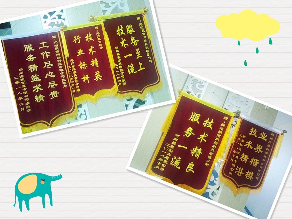 郑州网络推广外包【聚商科技】——技术牛