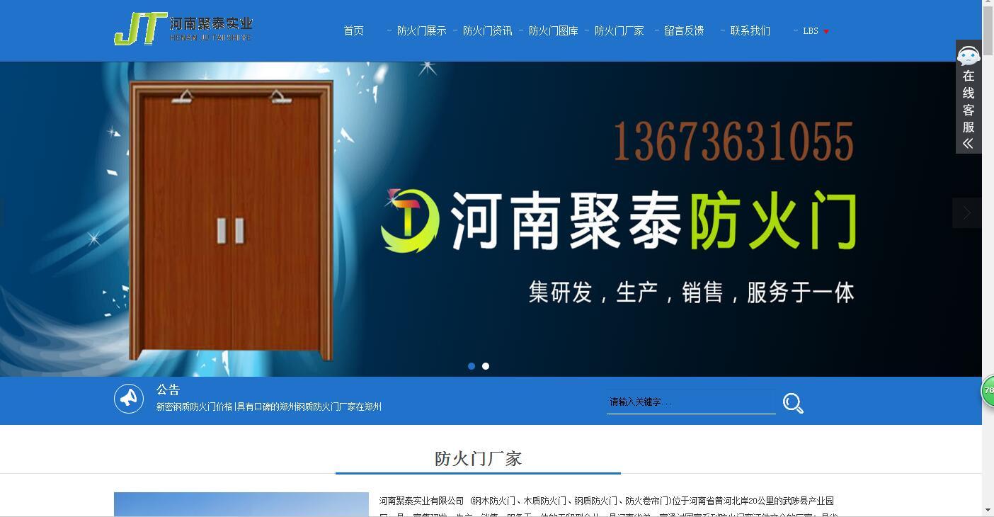 郑州网络推广外包多少钱【聚商科技】——价格便宜见效快