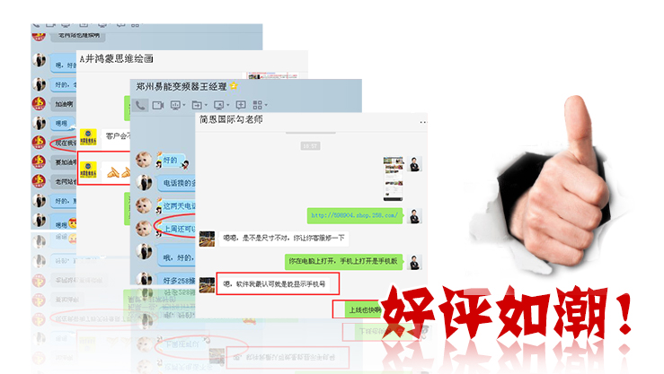 郑州网站优化服务商
