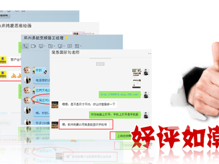 郑州网络营销哪里好