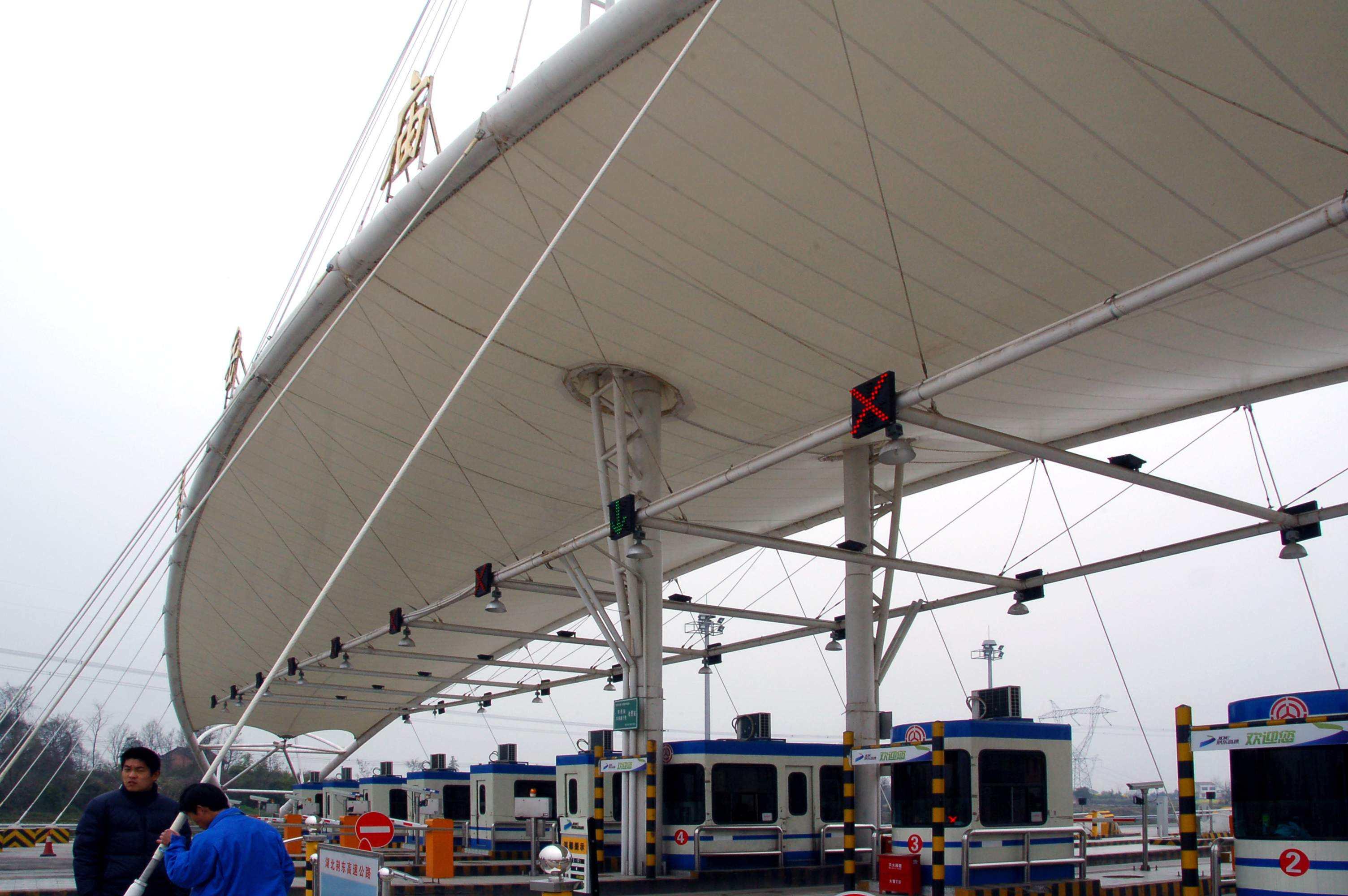 收费站膜结构安装
