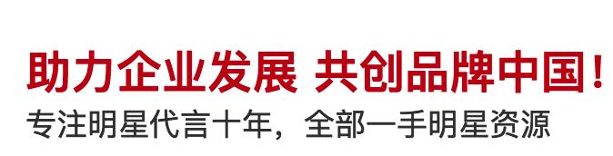 北京樂享星傳影視文化傳播公司