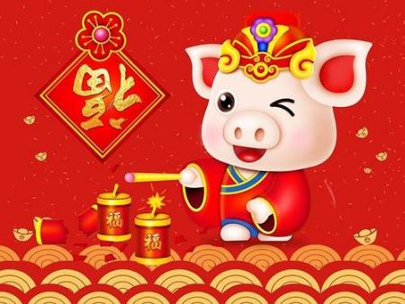 河南大方集团有限公司携全体员工祝大家新年快乐