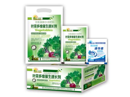 叶菜多维催生速长剂
