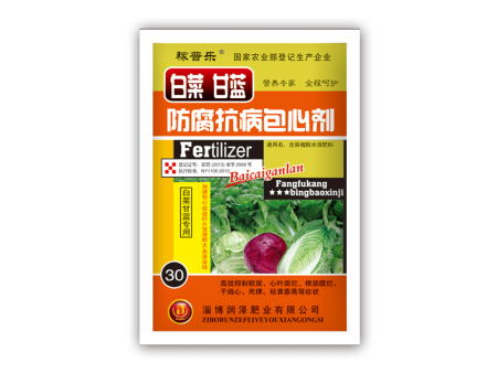 白菜甘蓝防腐抗病包心剂含腐植酸水溶肥料