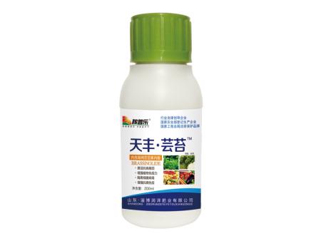 天丰·芸苔内含高纯芸苔素内脂