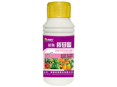 植物核苷酸2