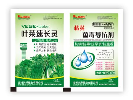 叶菜速长灵&枯黄菌毒导抗剂