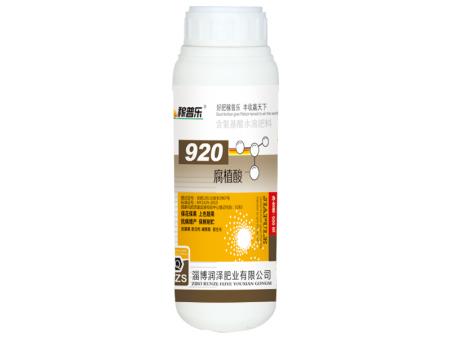 920腐植酸