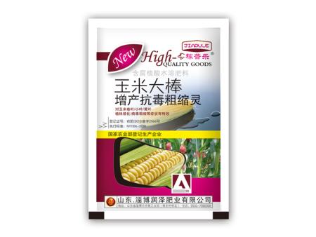 玉米大棒增产抗毒粗缩灵含腐植酸水溶肥料