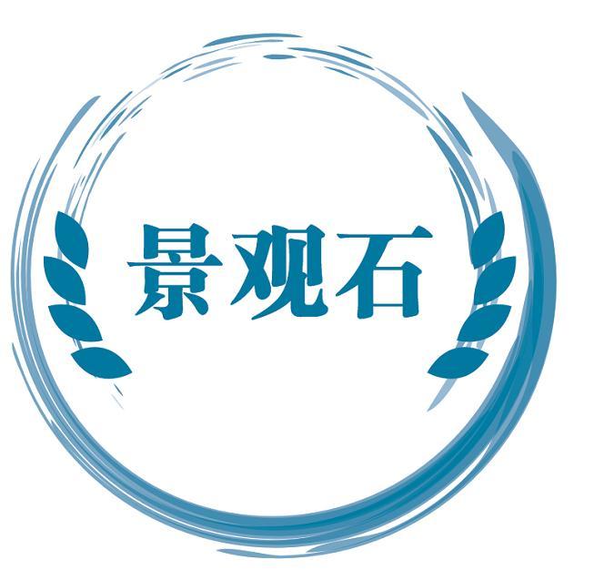 福建省六福园林古建有限公司