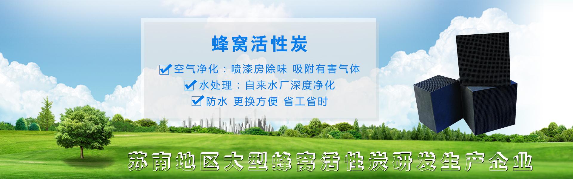 江苏康宏炭业有限公司