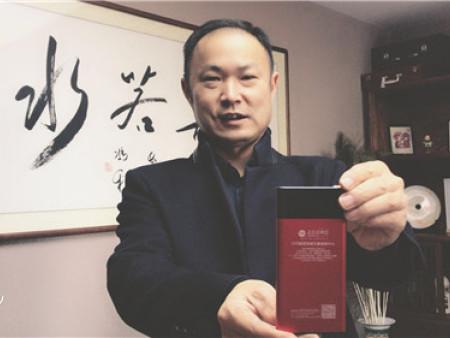 热烈祝贺西安熙瑞置业有限公司领取佳冲移动电源!