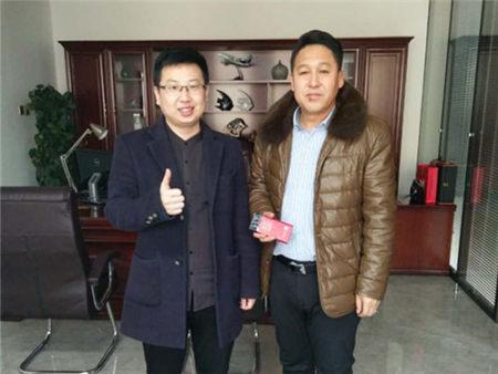 热烈祝贺西安同鑫伟业环保科技有限公司领取佳冲移动电源!