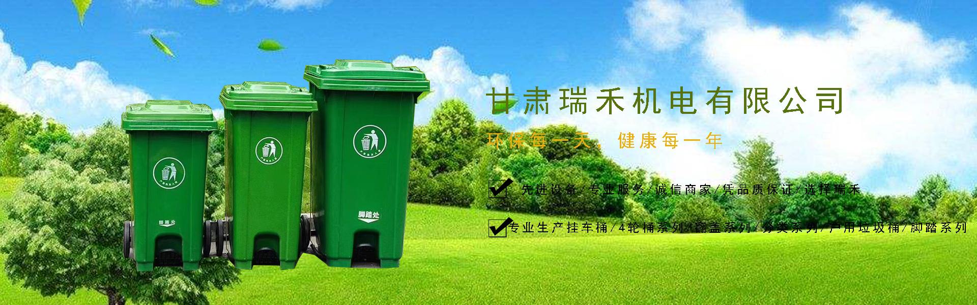 甘肃垃圾桶